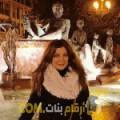 أنا ريم من مصر 37 سنة مطلق(ة) و أبحث عن رجال ل التعارف