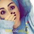 أنا ريمة من الجزائر 26 سنة عازب(ة) و أبحث عن رجال ل الحب