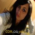 أنا مريم من العراق 24 سنة عازب(ة) و أبحث عن رجال ل الصداقة