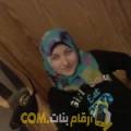 أنا رحاب من مصر 32 سنة مطلق(ة) و أبحث عن رجال ل الزواج