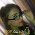 أنا جانة من مصر 23 سنة عازب(ة) و أبحث عن رجال ل الصداقة
