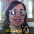 أنا أميمة من تونس 37 سنة مطلق(ة) و أبحث عن رجال ل الحب