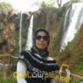 أنا نجاة من المغرب 29 سنة عازب(ة) و أبحث عن رجال ل الحب