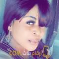 أنا ريم من مصر 33 سنة مطلق(ة) و أبحث عن رجال ل الصداقة