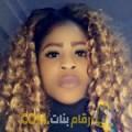 أنا آنسة من مصر 28 سنة عازب(ة) و أبحث عن رجال ل الصداقة