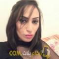 أنا سارة من المغرب 27 سنة عازب(ة) و أبحث عن رجال ل الصداقة