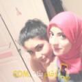 أنا مريم من تونس 21 سنة عازب(ة) و أبحث عن رجال ل الزواج