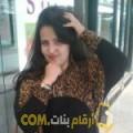 أنا نزيهة من عمان 24 سنة عازب(ة) و أبحث عن رجال ل الحب