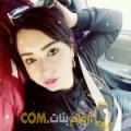 أنا هانية من مصر 37 سنة مطلق(ة) و أبحث عن رجال ل المتعة