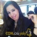 أنا نجيبة من الكويت 34 سنة مطلق(ة) و أبحث عن رجال ل الصداقة