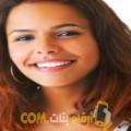 أنا منال من مصر 25 سنة عازب(ة) و أبحث عن رجال ل الحب