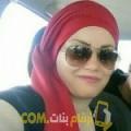 أنا أمال من الجزائر 33 سنة مطلق(ة) و أبحث عن رجال ل التعارف