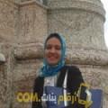 أنا فضيلة من مصر 38 سنة مطلق(ة) و أبحث عن رجال ل الصداقة