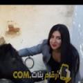 أنا هانية من لبنان 27 سنة عازب(ة) و أبحث عن رجال ل الزواج