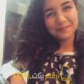 أنا آسية من اليمن 21 سنة عازب(ة) و أبحث عن رجال ل المتعة
