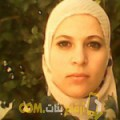 أنا كريمة من تونس 33 سنة مطلق(ة) و أبحث عن رجال ل التعارف