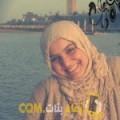 أنا خديجة من تونس 26 سنة عازب(ة) و أبحث عن رجال ل المتعة