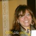 أنا مريم من مصر 32 سنة مطلق(ة) و أبحث عن رجال ل التعارف