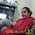 أنا ضحى من البحرين 26 سنة عازب(ة) و أبحث عن رجال ل التعارف