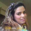 أنا دعاء من عمان 30 سنة عازب(ة) و أبحث عن رجال ل الزواج