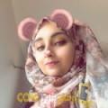 أنا راوية من قطر 24 سنة عازب(ة) و أبحث عن رجال ل التعارف