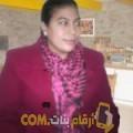 أنا بسومة من سوريا 32 سنة عازب(ة) و أبحث عن رجال ل الزواج