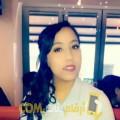 أنا أميمة من تونس 25 سنة عازب(ة) و أبحث عن رجال ل الحب