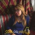 أنا زهيرة من تونس 27 سنة عازب(ة) و أبحث عن رجال ل الدردشة