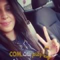 أنا زينة من ليبيا 21 سنة عازب(ة) و أبحث عن رجال ل الحب