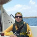 أنا غادة من مصر 45 سنة مطلق(ة) و أبحث عن رجال ل الدردشة