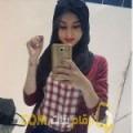 أنا فردوس من الإمارات 21 سنة عازب(ة) و أبحث عن رجال ل الصداقة