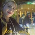 أنا شيمة من مصر 33 سنة مطلق(ة) و أبحث عن رجال ل الصداقة