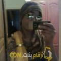 أنا راندة من عمان 26 سنة عازب(ة) و أبحث عن رجال ل التعارف