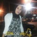 أنا نعمة من عمان 21 سنة عازب(ة) و أبحث عن رجال ل الزواج
