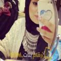 أنا سعيدة من مصر 28 سنة عازب(ة) و أبحث عن رجال ل الحب