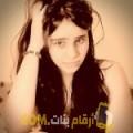 أنا مريم من المغرب 25 سنة عازب(ة) و أبحث عن رجال ل التعارف