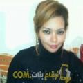 أنا فاطمة من المغرب 28 سنة عازب(ة) و أبحث عن رجال ل الحب