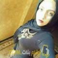 أنا رميسة من مصر 19 سنة عازب(ة) و أبحث عن رجال ل الزواج