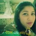 أنا سارة من المغرب 24 سنة عازب(ة) و أبحث عن رجال ل الزواج