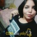 أنا نورهان من الجزائر 20 سنة عازب(ة) و أبحث عن رجال ل المتعة