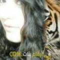 أنا روعة من البحرين 23 سنة عازب(ة) و أبحث عن رجال ل التعارف