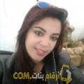 أنا شيرين من العراق 28 سنة عازب(ة) و أبحث عن رجال ل الزواج