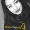 أنا حبيبة من الكويت 27 سنة عازب(ة) و أبحث عن رجال ل الصداقة