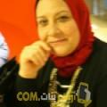 أنا سناء من مصر 61 سنة مطلق(ة) و أبحث عن رجال ل الدردشة