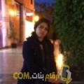 أنا هاجر من المغرب 24 سنة عازب(ة) و أبحث عن رجال ل المتعة