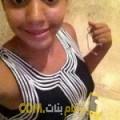 أنا سعدية من الجزائر 23 سنة عازب(ة) و أبحث عن رجال ل الحب