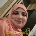 أنا عائشة من قطر 35 سنة مطلق(ة) و أبحث عن رجال ل التعارف