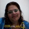 أنا فاطمة من سوريا 41 سنة مطلق(ة) و أبحث عن رجال ل الدردشة