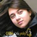أنا أمال من العراق 24 سنة عازب(ة) و أبحث عن رجال ل الصداقة