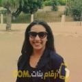 أنا نعيمة من قطر 27 سنة عازب(ة) و أبحث عن رجال ل الحب